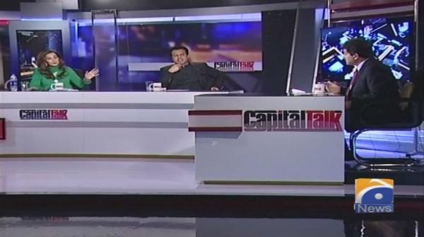 Capital Talk - 06 November 2017