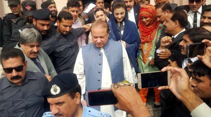 Accountability court reserves decision on Nawaz's plea to club references