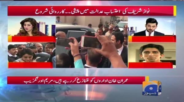 Geo Pakistan 07-November-2017