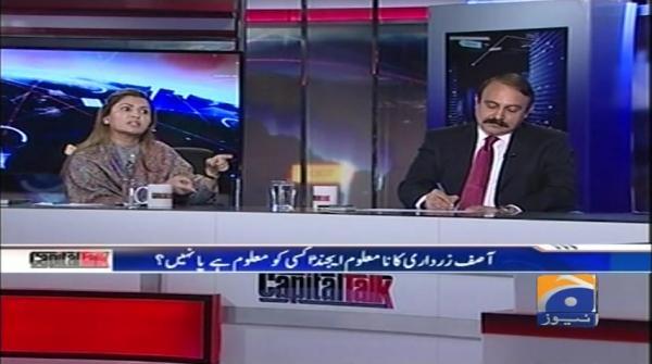 Capital Talk - 07 November 2017
