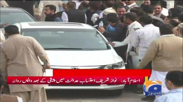 Geo Pakistan 08-November-2017