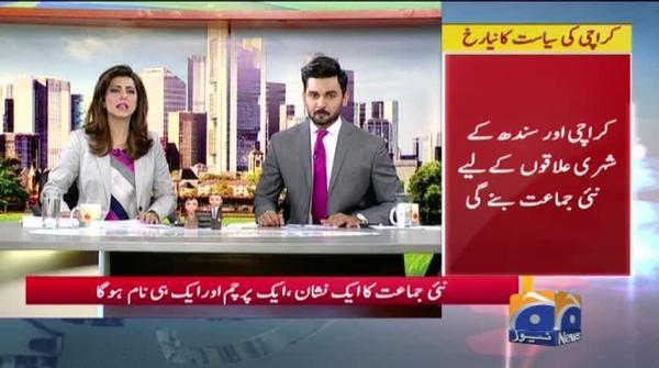 Geo Pakistan 09-November-2017