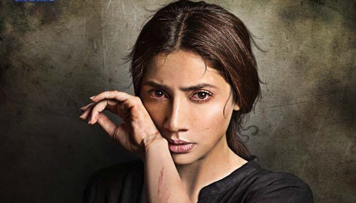 Fate of Mahira Khan's upcoming film Verna remains unclear