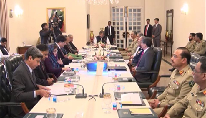 Development of Balochistan: PM unveils 10-year equalisation package