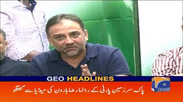 Geo Headlines - 01 PM 16-November-2017