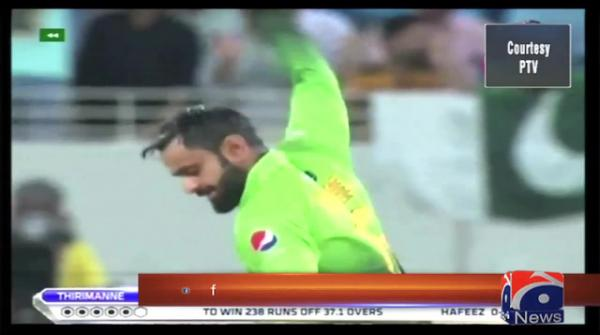Hafeez withdraws from BPL following bowling suspension