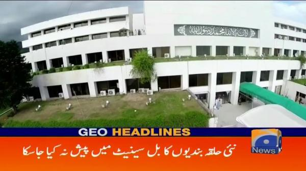 Geo Headlines - 04 PM 17-November-2017