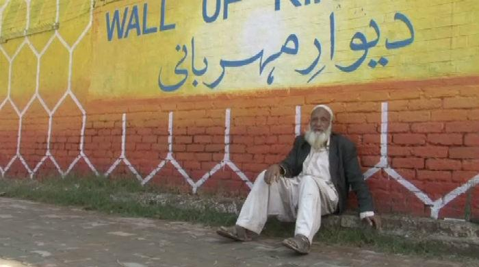 Fewer acts of kindness at Peshawar's Wall of Kindness