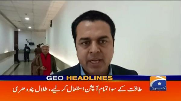 Geo Headlines - 08 PM - 17 November 2017