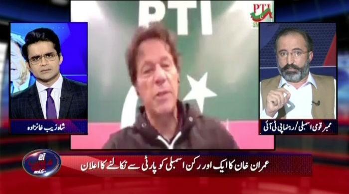 PTI MNA Dawar Kundi denies expulsion, bashes KP's police
