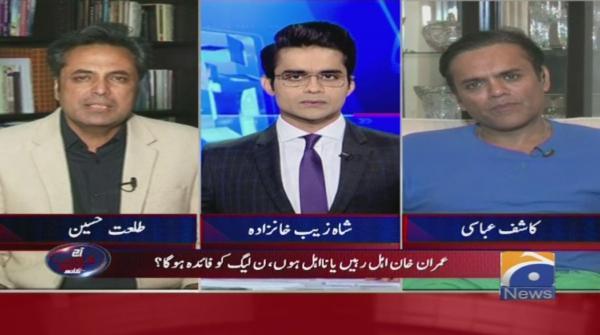 Aaj Shahzaib Khanzada Kay Sath - 17 November 2017
