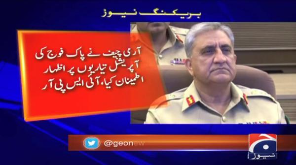 COAS stresses on Army's preparedness, response against threat from eastern border