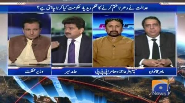 PTI aur PML-N ka aik doosray ke members per baghawat ke ilzaam