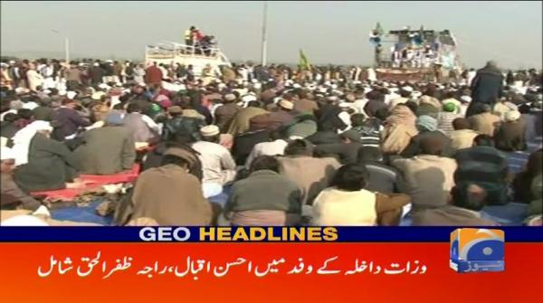 Geo Headlines - 12 PM 18-November-2017