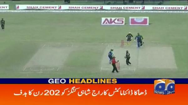 Geo Headlines - 02 PM 18-November-2017