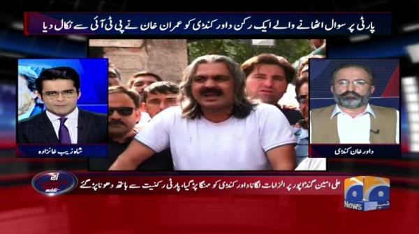 Police report aur dawar kundi  jhotay karar. Aaj Shahzeb Khanzada Kay Sath