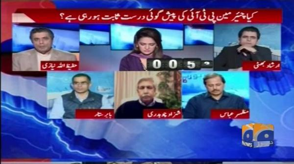 Election act 2017 per Noon league ke arkan e Assembly ghair hazir kyon? Report Card