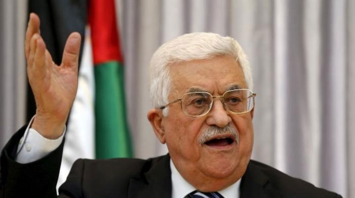 PLO presence in Washington threatened: Palestinians