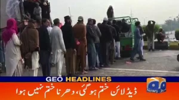 Geo Headlines - 12 AM - 18 November 2017