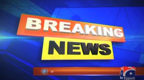 Finance Minister Ishaq Dar resigns: sources