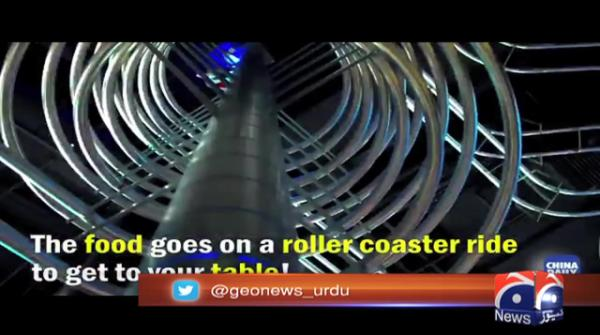 Dishes On Roller Coaster