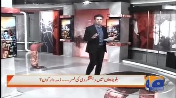 Balochistan mai dehshatgardi mein Police khasosi focus. Naya Pakistan
