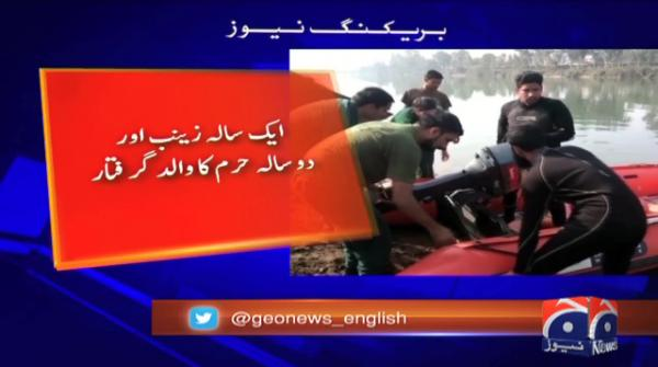Father throws minor daughters into river in Gujranwala