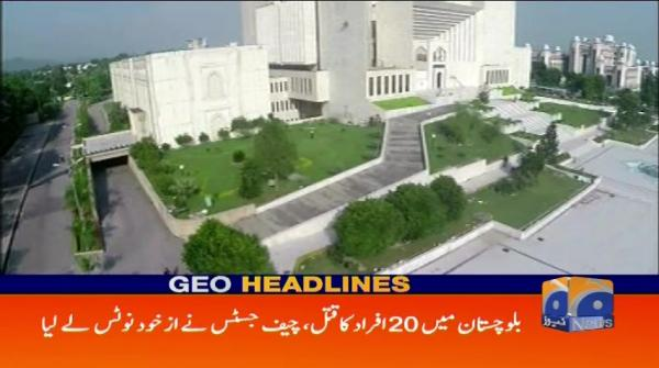 Geo Headlines - 04 PM 19-November-2017