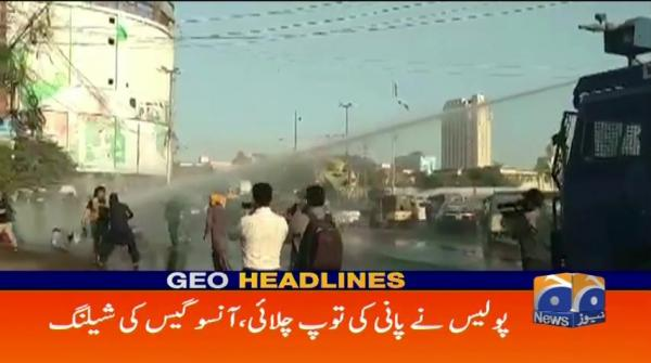 Geo Headlines - 06 PM - 19 November 2017