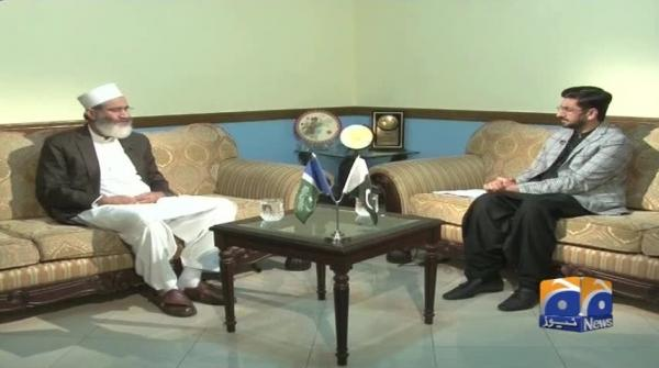 Jirga - 19 November 2017