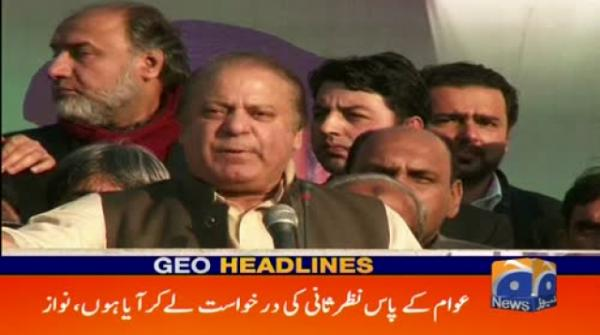 Geo Headlines - 05 PM 19-November-2017