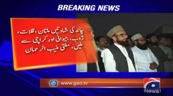 Moon sighted: 12th Rabi-ul-Awwal to be observed on Dec 1
