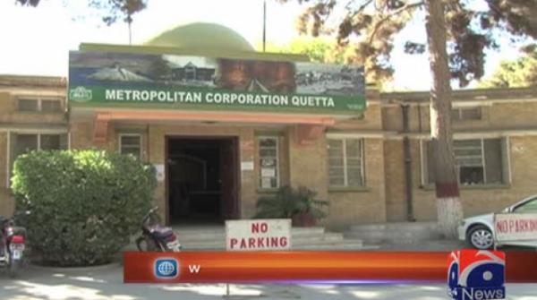 Public toilet plans go down the drain in Quetta