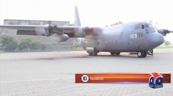PAF C-130 aircraft airlifts relief goods to Iran