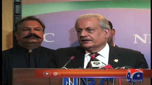 Rabbani decries state's 'helplessness' over Islamabad protest