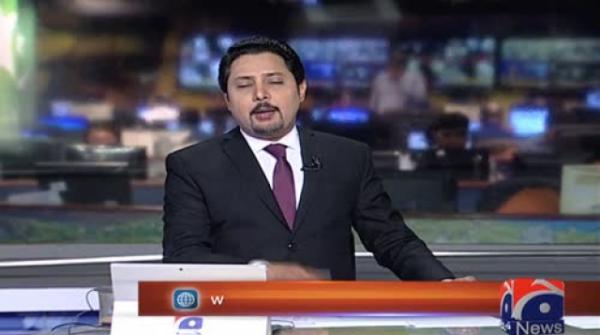 Islamabad suspect denies involvement in 'terror bid' during initial investigation
