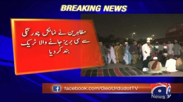 Religious parties again block Karachi's MA Jinnah Road
