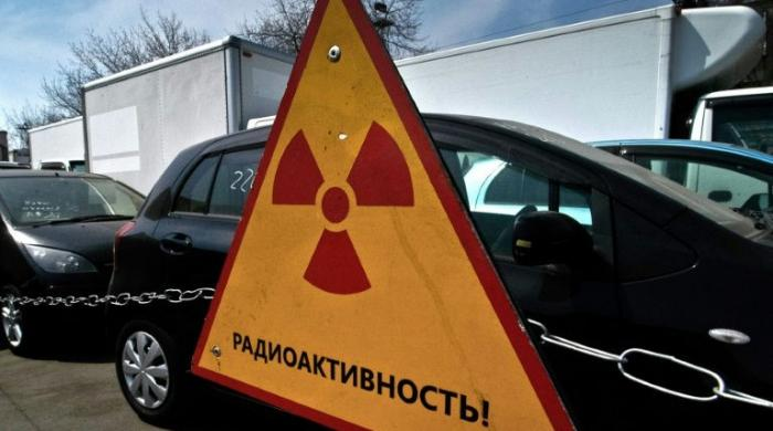 Russia confirms 'extremely high' readings of radioactive pollution