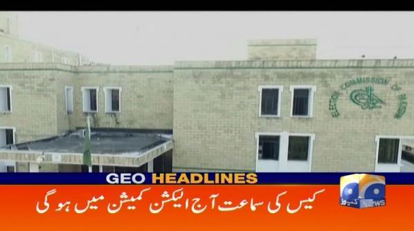 Geo Headlines - 08 AM 21-November-2017