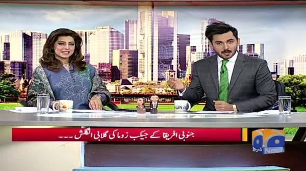 Geo Pakistan 21-November-2017