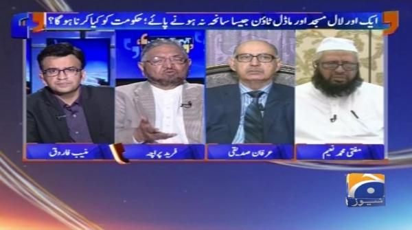 Mazhabi mamlay ko siyasi rung daina bilkul munasib nahi. Mufti Naeem. Aapas Ki Baat