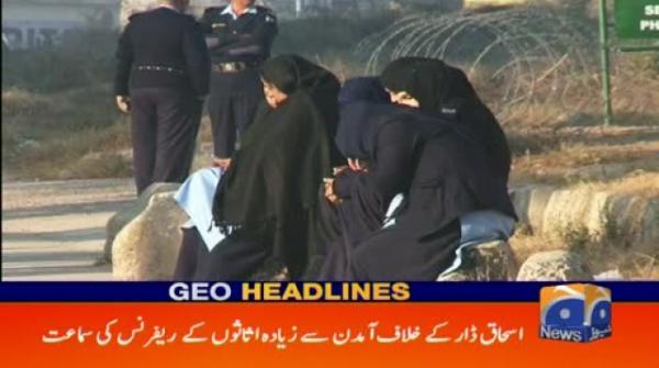 Geo Headlines - 10 AM 21-November-2017