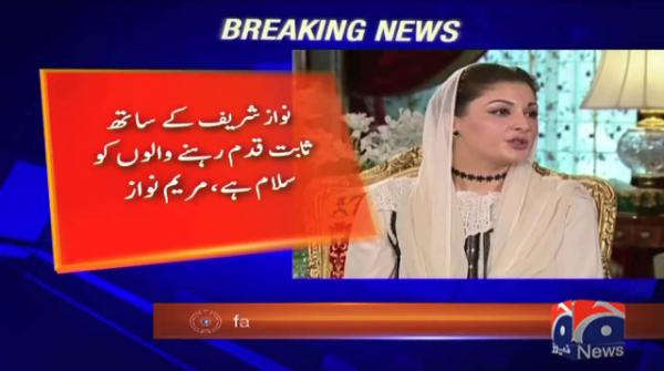 Democracy defeating all conspiracies, says Maryam