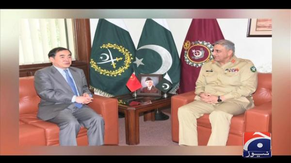 China's assistant foreign minister calls on army chief