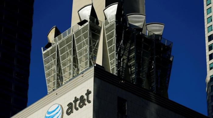 AT&T plan to buy Time Warner 'not a good deal,' says Trump