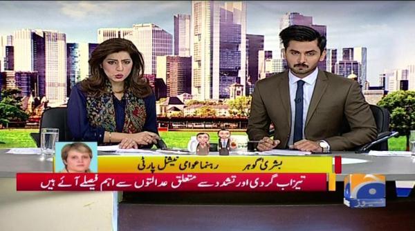Geo Pakistan 22-November-2017