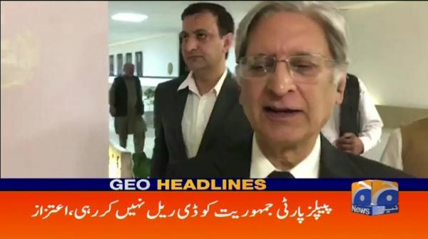 Geo Headlines - 04 PM 22-November-2017