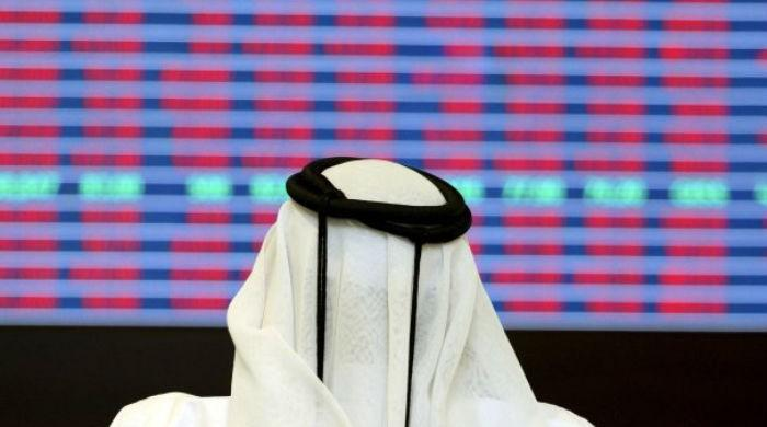 WTO to hear Qatar's complaint against UAE over blockade