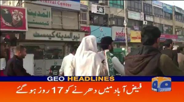 Geo Headlines - 10 PM 22-November-2017