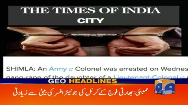 Geo Headlines - 09 AM 23-November-2017